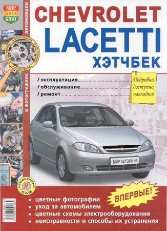 http//kadka13.ucoz.ru/_nw/30/03211140.jpg