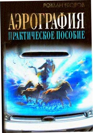 http//kadka13.ucoz.ru/_nw/30/035106.jpg