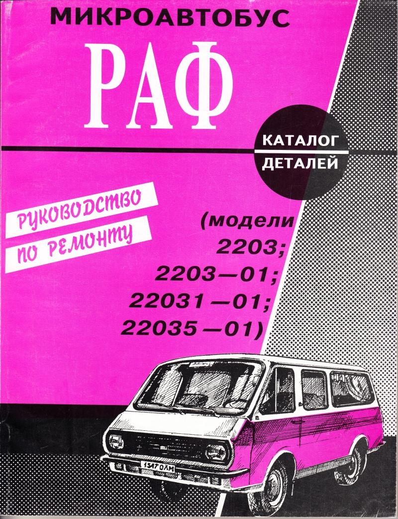 http//kadka13.ucoz.ru/_nw/30/400378.jpg