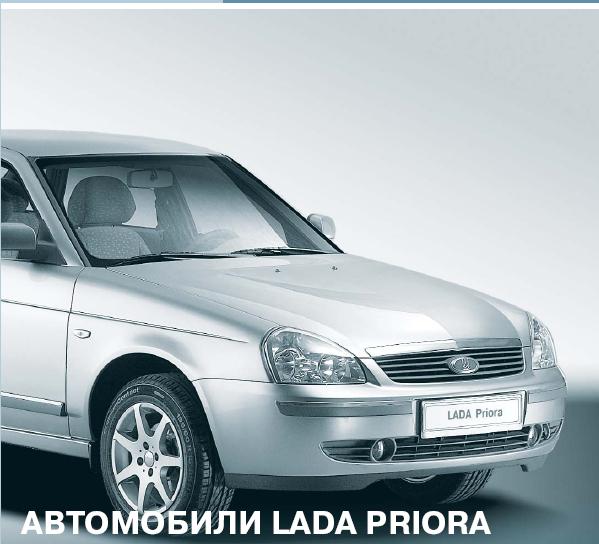 http//kadka13.ucoz.ru/_nw/30/42950085.jpg