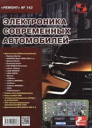 http//kadka13.ucoz.ru/_nw/30/60893240.jpg