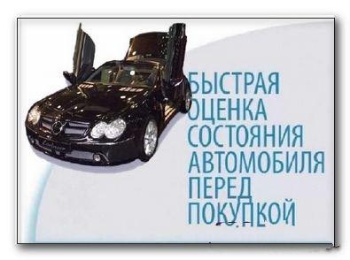 http//kadka13.ucoz.ru/_nw/30/67662513.jpg