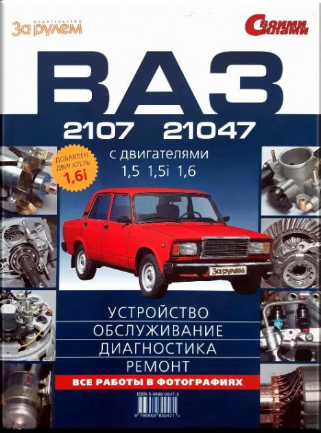 http//kadka13.ucoz.ru/_nw/30/70292203.jpg