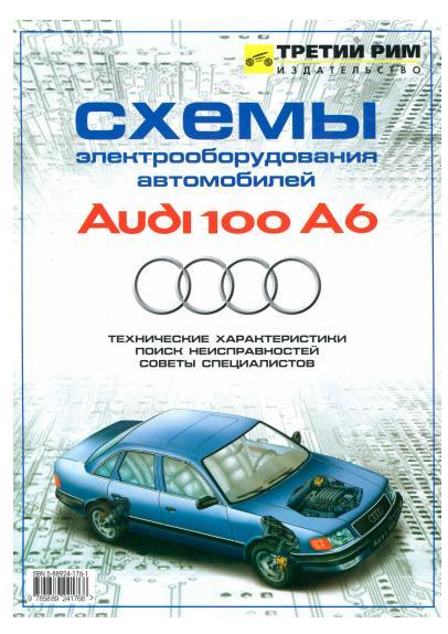 http//kadka13.ucoz.ru/_nw/30/83695351.jpg