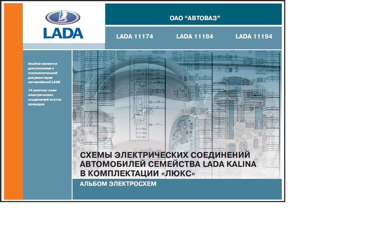http//kadka13.ucoz.ru/_nw/30/871058.jpg