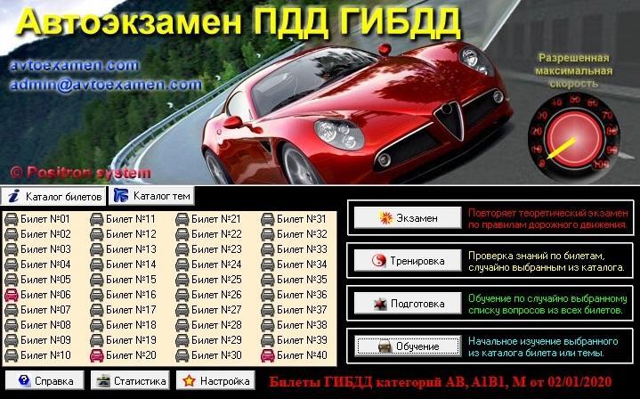 http//kadka13.ucoz.ru/_nw/30/89868351.jpg