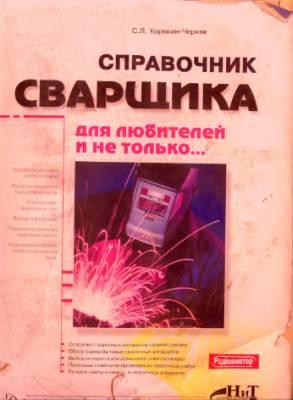 http//kadka13.ucoz.ru/_nw/31/02606732.jpg