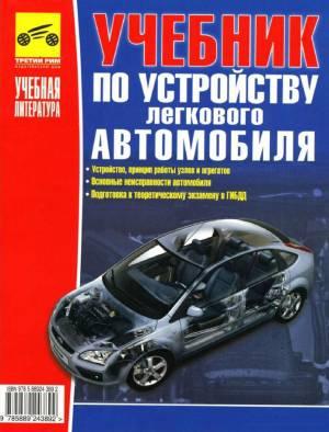 http//kadka13.ucoz.ru/_nw/31/26544282.jpg
