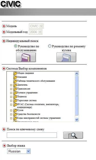 http//kadka13.ucoz.ru/_nw/31/36028546.jpg