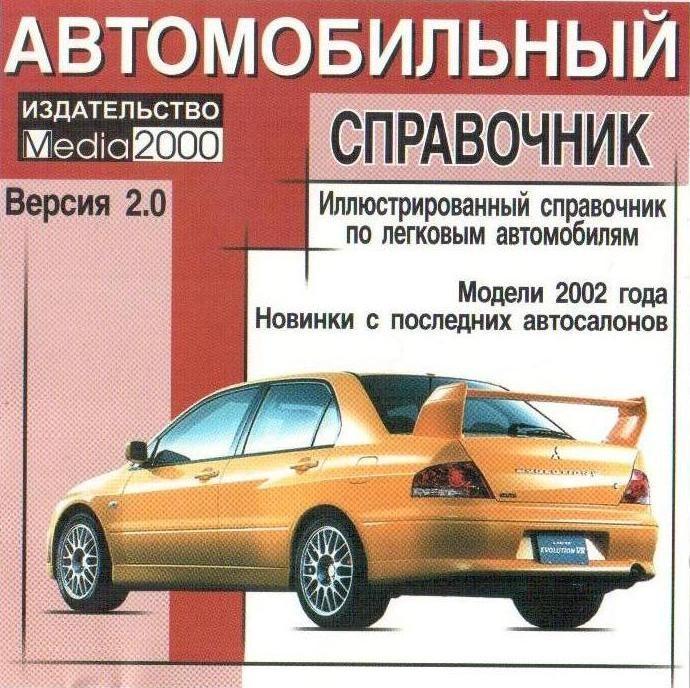 http//kadka13.ucoz.ru/_nw/31/80431223.jpg